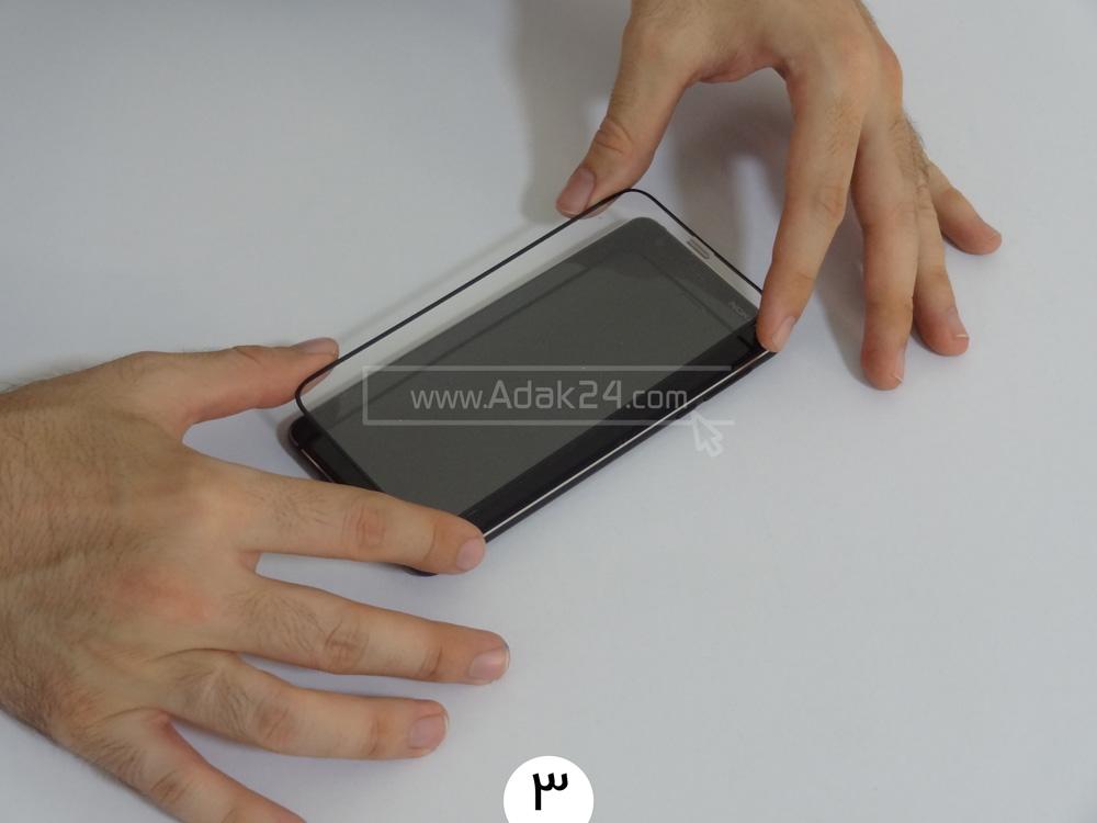 تنظیم محافظ متناسب با صفحه نمایش گوشی