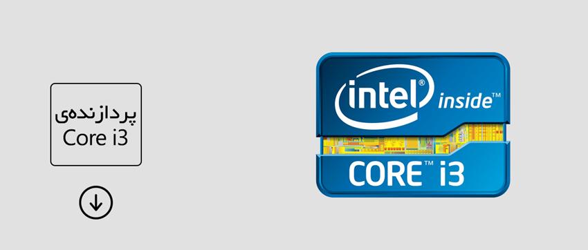 پردازنده Core i3