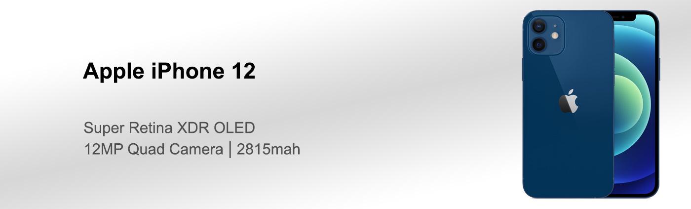 صفحه نمایش آیفون 12