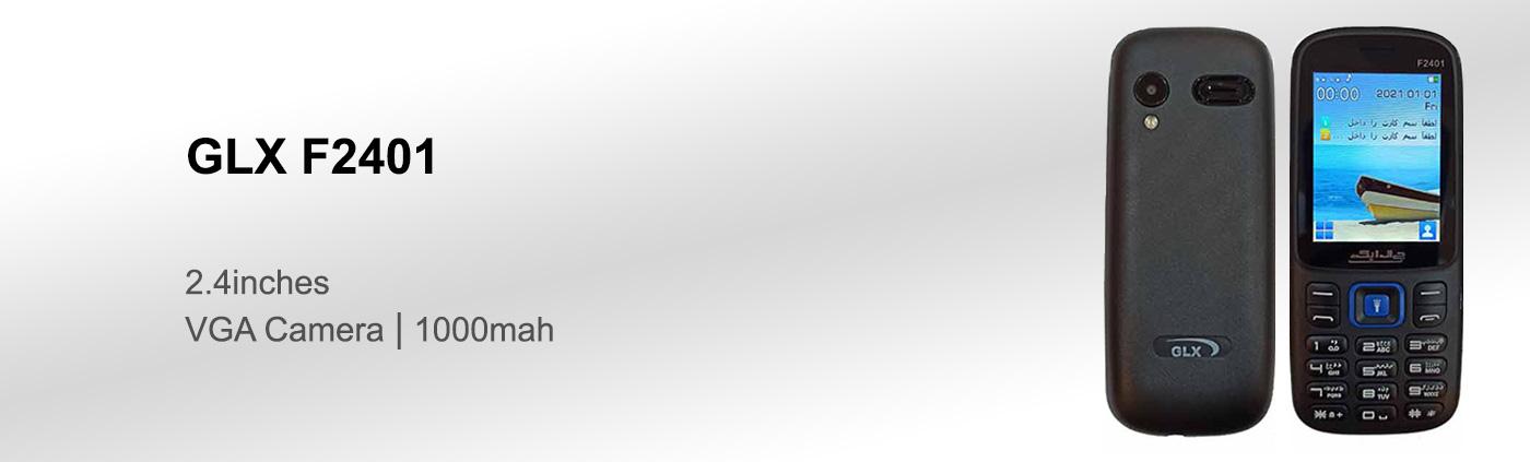 گوشی موبایل جی ال ایکس مدل F2401