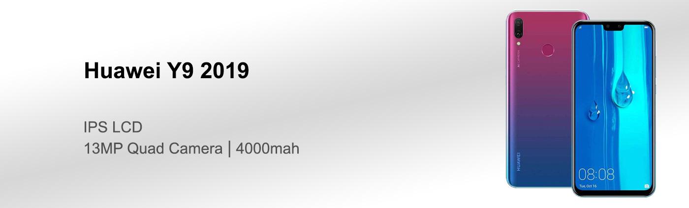 قیمت گوشی هواوی Y9 2019