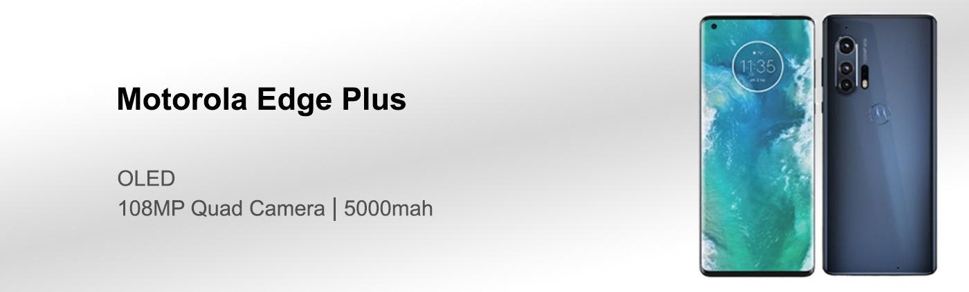 قیمت گوشی موتورولا Edge Plus