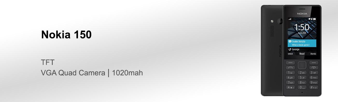 قیمت گوشی نوکیا 150