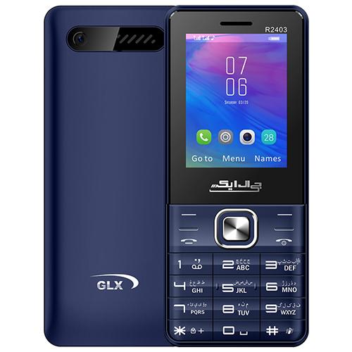 قیمت و مشخصات گوشی موبایل جی ال ایکس مدل R 2403