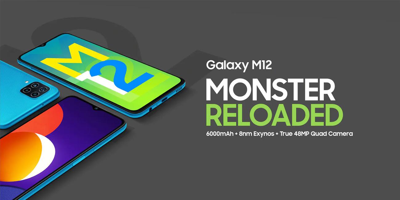 گوشی موبایل گلکسی M12