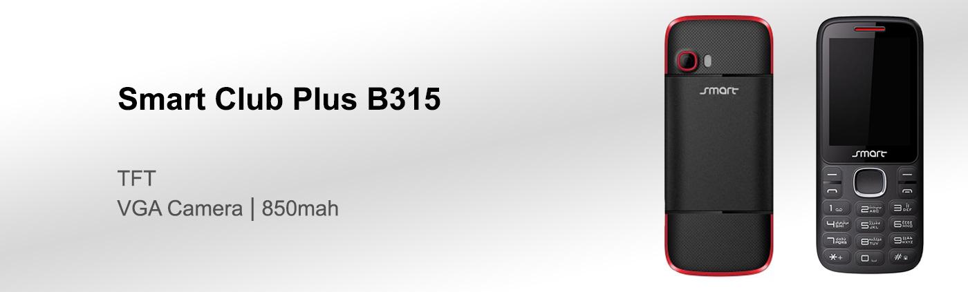 گوشی موبایل اسمارت Club Plus B315