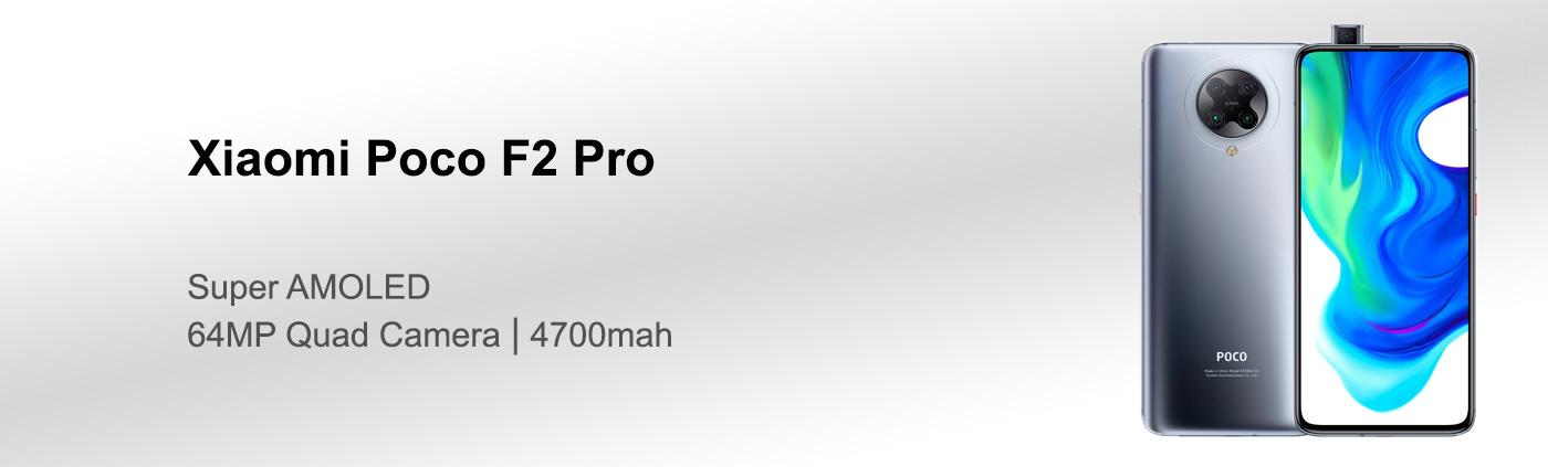 قیمت گوشی شیائومی Poco F2 Pro