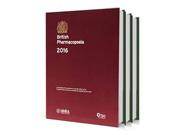 کد 1031- British Pharmacopoeia 2016