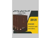 code 24771- Food Chemicals Codex (11th Edition)
