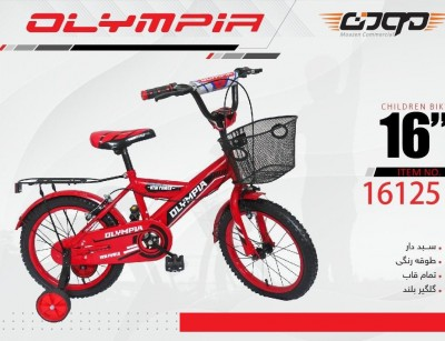دوچرخه بچه گانه المپیا سایز 16 مدل 16125 Olympia