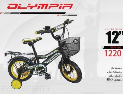 دوچرخه بچه گانه المپیا مدل 1220 سایز 12 -  OLYMPIA