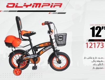 دوچرخه بچه گانه المپیا  مدل 12173 سایز 12 -  OLYMPIA