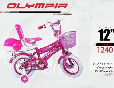 دوچرخه بچه گانه المپیا  مدل 1240 سایز 12 -  OLYMPIA