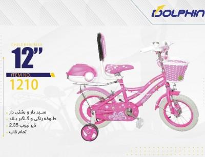 دوچرخه بچه گانه دلفین  مدل 1210 سایز 12 -  DOLPHIN