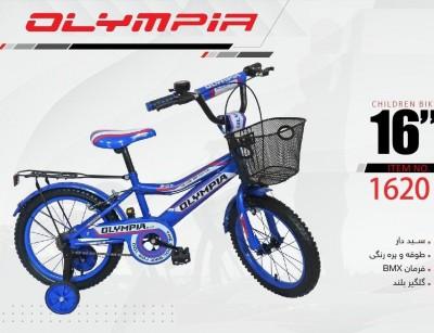 دوچرخه بچه گانه المپیا  مدل 1620 سایز 16 -  OLYMPIA