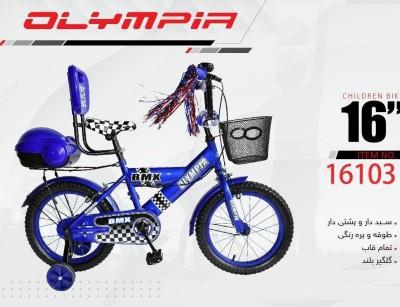 دوچرخه بچه گانه المپیا  مدل 16103 سایز 16 -  OLYMPIA