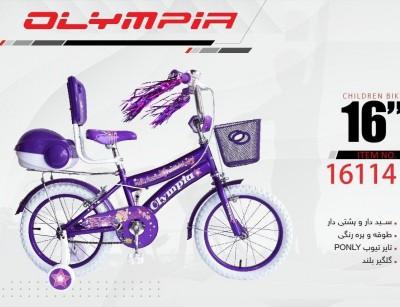 دوچرخه بچه گانه المپیا  مدل 16114 سایز 16 -  OLYMPIA