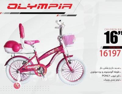 دوچرخه بچه گانه المپیا  مدل 16197 سایز 16 -  OLYMPIA