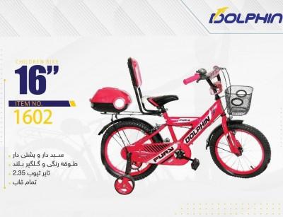 دوچرخه بچه گانه دلفین مدل 1602 سایز 16 -  DOLPHIN