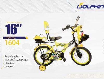 دوچرخه بچه گانه دلفین مدل 1604 سایز 16 -  DOLPHIN