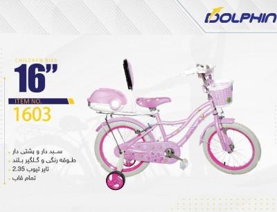 دوچرخه بچه گانه دلفین مدل 1603 سایز 16 -  DOLPHIN