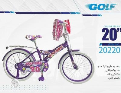 دوچرخه بچه گانه گلف مدل 20220 سایز 20 -  GOLF