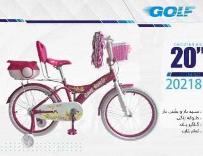 دوچرخه بچه گانه گلف مدل 20218 سایز 20 -  GOLF