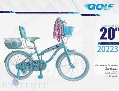 دوچرخه بچه گانه گلف مدل 20223 سایز 20 -  GOLF