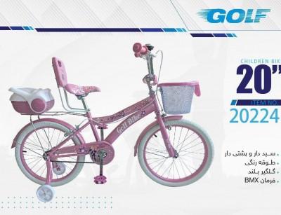 دوچرخه بچه گانه گلف مدل 20224 سایز 20 -  GOLF با ارسال رایگان