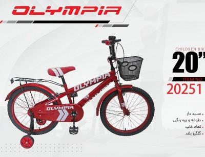 دوچرخه بچه گانه المپیا مدل 20251 سایز 20 -  OLYMPIA