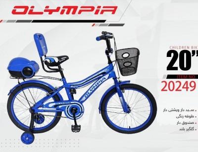 دوچرخه بچه گانه المپیا مدل 20249 سایز 20 -  OLYMPIA