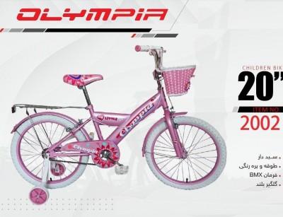 دوچرخه بچه گانه المپیا مدل 2002 سایز 20 -  OLYMPIA