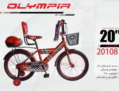 دوچرخه بچه گانه المپیا مدل 20108 سایز 20 -  OLYMPIA