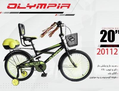 دوچرخه بچه گانه المپیا مدل 20112 سایز 20 -  OLYMPIA