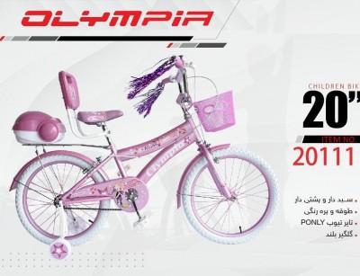 دوچرخه بچه گانه المپیا مدل 20111 سایز 20 -  OLYMPIA