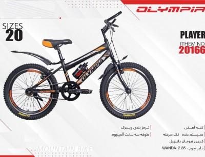 دوچرخه بچه گانه المپیا مدل player کد 20166 سایز 20 -  OLYMPIA