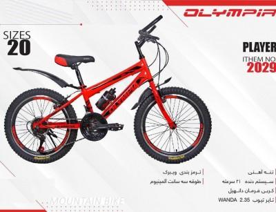 دوچرخه بچه گانه المپیا مدل  player کد 2029 سایز 20 -  OLYMPIA