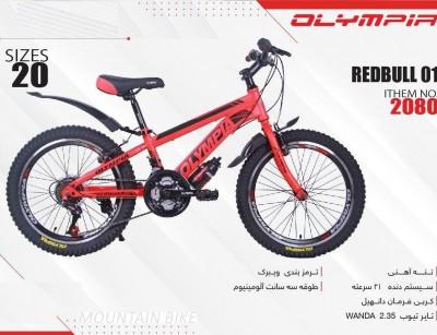 دوچرخه بچه گانه المپیا مدل REDBULL01 کد 2080 سایز 20 -  OLYMPIA
