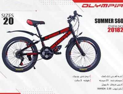 دوچرخه بچه گانه المپیا سامر مدل SUMMER S60 کد 20182 سایز 20 -  OLYMPIA