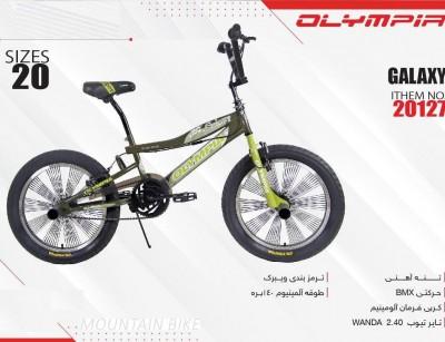 دوچرخه بچه گانه المپیا مدل GALAXY کد 20127 سایز 20 -  OLYMPIA