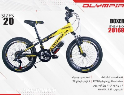 دوچرخه بچه گانه المپیا مدل BOXER کد 20169 سایز 20 -  OLYMPIA