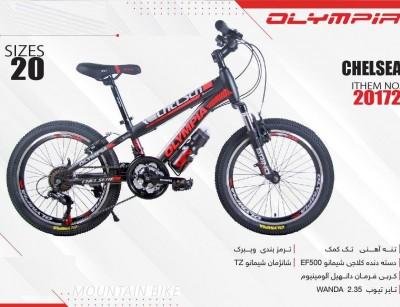 دوچرخه بچه گانه المپیا مدل CHELSEA کد 20172 سایز 20 -  OLYMPIA