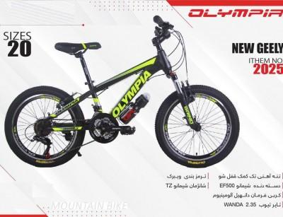 دوچرخه بچه گانه المپیا مدل NEW GEELY کد 2025 سایز 20 -  OLYMPIA