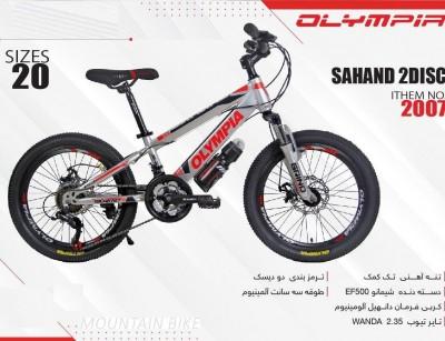 دوچرخه بچه گانه المپیا مدل SAHAND 2DISC کد 2007 سایز 20 -  OLYMPIA
