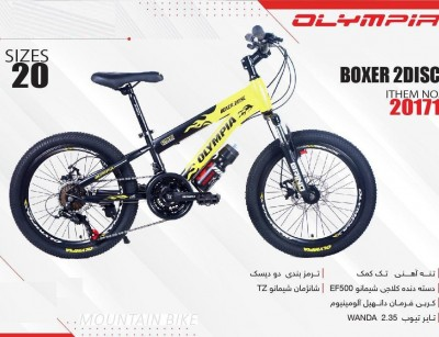 دوچرخه بچه گانه المپیا مدل BOXER 2DISC کد 20171 سایز 20 -  OLYMPIA