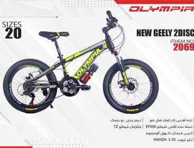 دوچرخه بچه گانه المپیا مدل NEW GEELY 2DISC کد 2069 سایز 20 -  OLYMPIA