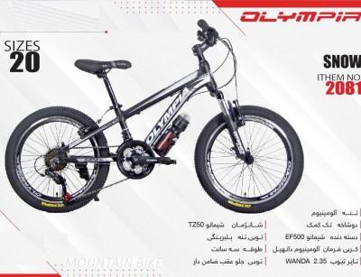 دوچرخه بچه گانه المپیا مدل SNOW کد 2081 سایز 20 -  OLYMPIA