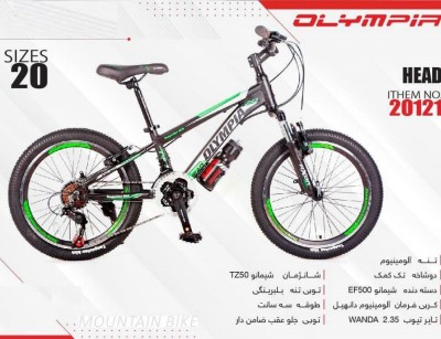 دوچرخه بچه گانه المپیا مدل HEAD کد 20121 سایز 20 -  OLYMPIA