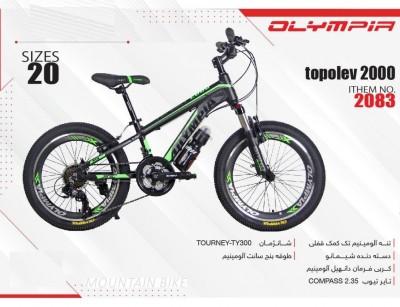 دوچرخه بچه گانه المپیا مدل توپولو کد 2083 سایز 20 -   OLYMPIA TOPOLEV 2000