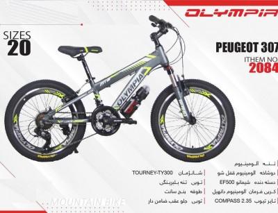 دوچرخه بچه گانه المپیا مدل پژو کد 2084 سایز 20 -   OLYMPIA PEOGEOT 307
